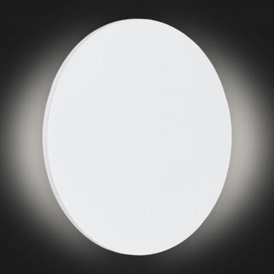 Lampa ścienna / kinkiet OREGON L biały ARGON