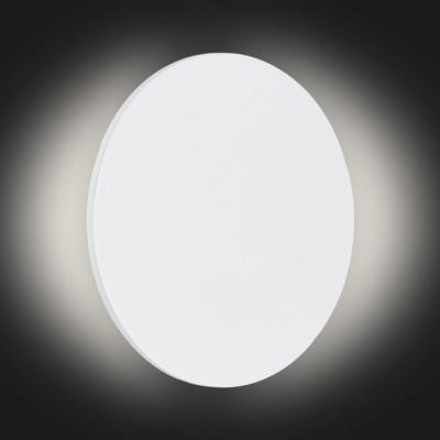 Lampa ścienna / kinkiet OREGON M biały ARGON