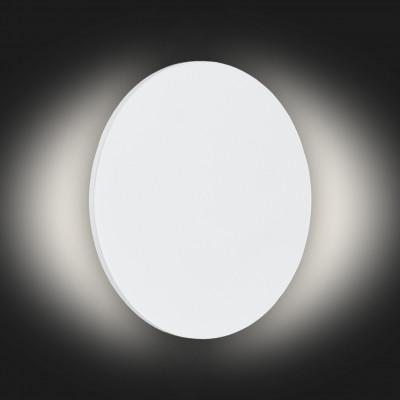 Lampa ścienna / kinkiet OREGON S biały ARGON