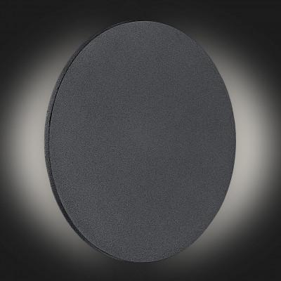 Lampa ścienna / kinkiet OREGON L czarny ARGON