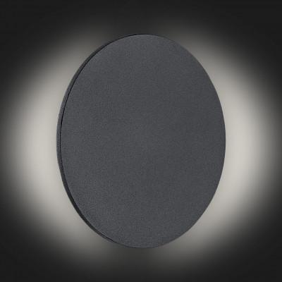 Lampa ścienna / kinkiet OREGON M czarny ARGON