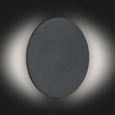 Lampa ścienna / kinkiet OREGON S czarny ARGON