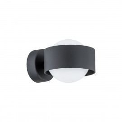 Wall lamp / sconce MASSIMO 3999 black ARGON