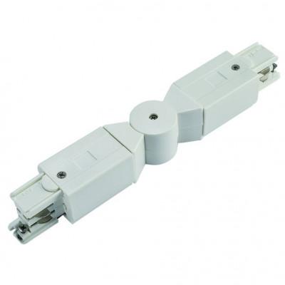 Łącznik elastyczny szynoprzewodu XTS 24 SHILO