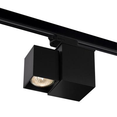 Lampa reflektor do szynoprzewodów BIZEN 6629 regulowana OPRAWA metalowa do 3-fazowego systemu szynowego SHILO