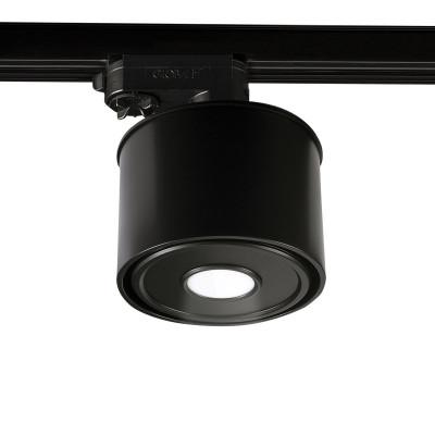 Lampa reflektor do szynoprzewodów MIKI IL 6615 regulowana OPRAWA metalowa do 3-fazowego systemu szynowego SHILO