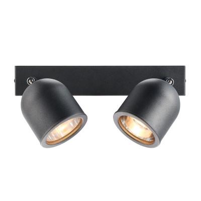 Double grey ceiling lamp SPARK 2 KASPA