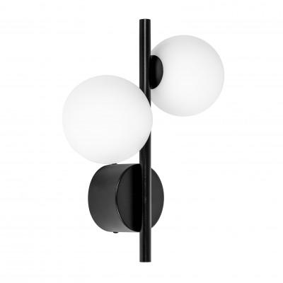 Czarna lampa ścienna DIPLO A nowoczesny kinkiet ze szklanymi kloszami UMMO