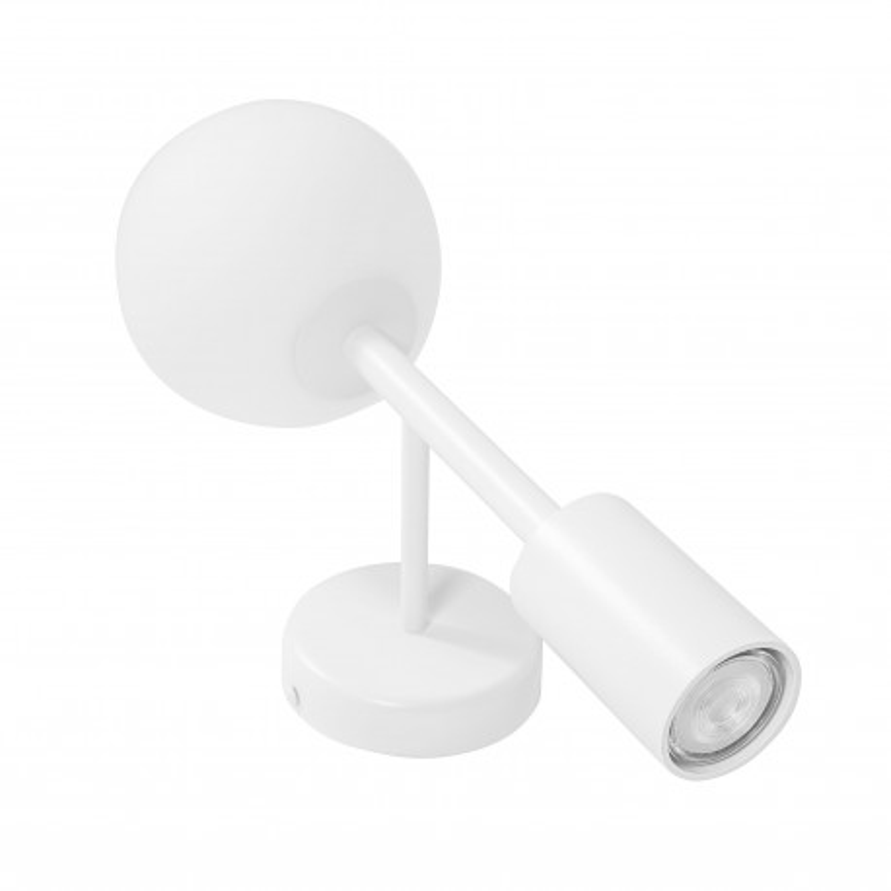 Decorative white wall lamp KOP C white wall lamp UMMO