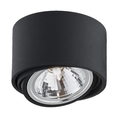Lumos 1 surface-mounted ceiling lamp white | black | grey