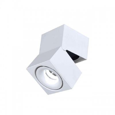 Plafon GEDON 12W WH biały kinkiet, Auhilon Deco Lighting