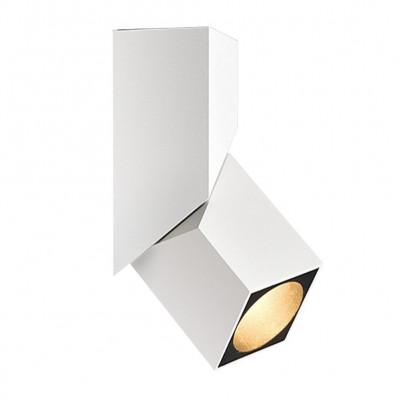 Plafon BLOCK 15W BL biały kinkiet Led, aluminium Auhilon Deco Lighting