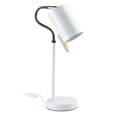 Lampa stołowa ELSA 1L WH lampa biurkowa LS-MT1336-BIAŁA Auhilon