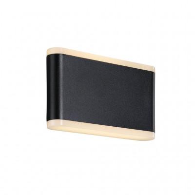 Wall lamp AKRON 17 VEGA 2x6W G9 black / white / aluminum 46971003 Nordlux