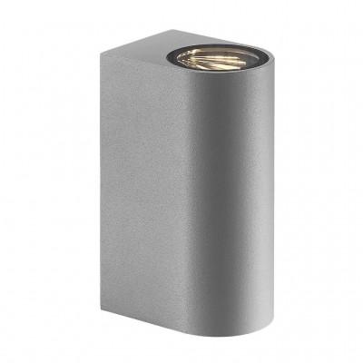 Wall lamp ASBOL 2X6,5W LED IP44 gray 84971010 Nordlux
