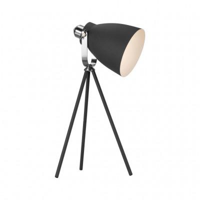Table lamp LARGO E27 60W black 46655003 Nordlux