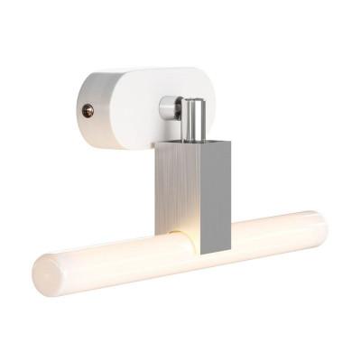 Fermaluce S14 System srebrna regulowana natynkowa lampa z gniazdem S14d i owalną drewnianą rozetą sufitową Creative-Cables