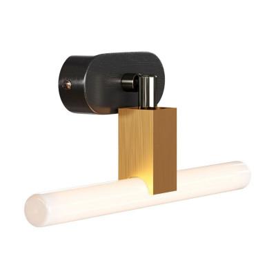Fermaluce S14 System złota regulowana natynkowa lampa z gniazdem S14d i owalną drewnianą rozetą sufitową Creative-Cables