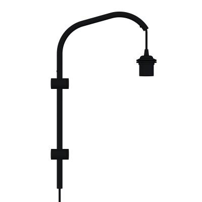 Ramię do lampy ściennej Willow mini UMAGE (VITA Copenhagen) - 4151 czarne